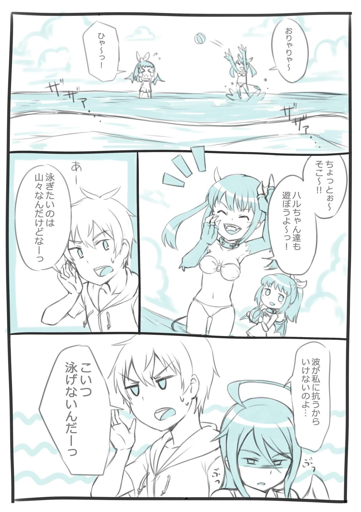 魔界の海で遊ぶユサレイカ+α