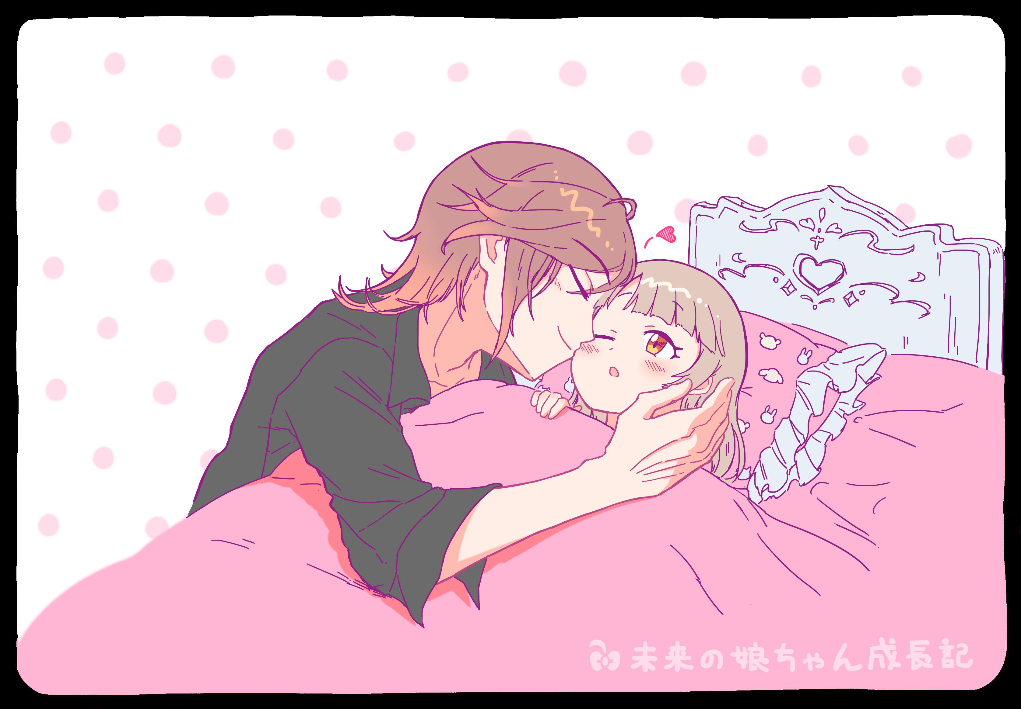 おやすみの挨拶